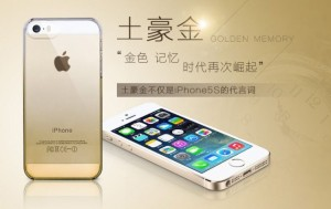 tuhao-gold-iphone-640x405